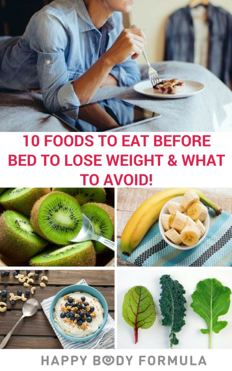 best foods to eat before bed to lose weight photo - 1