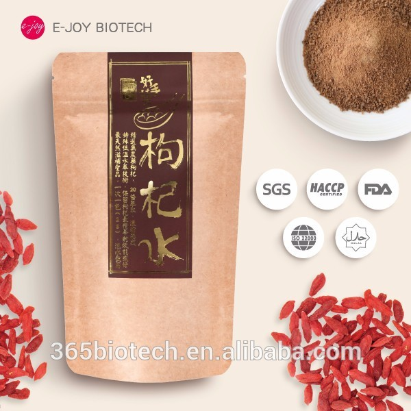 lose weight coffee slim deliciously photo - 1