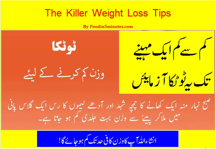 lose weight in one month photo - 1